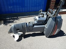 For Sale - 25HP 2 Stroke Yamaha Outboard - £600